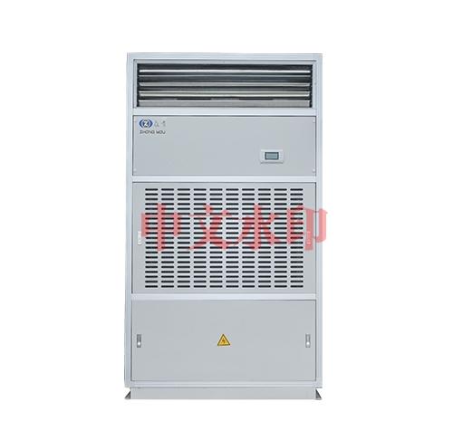 HDD水冷低湿型恒温恒湿机