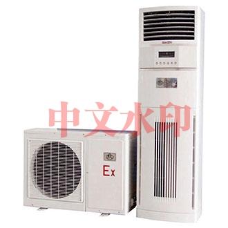 3HP立柜式防爆空调