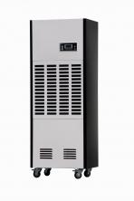 低温冷库型除湿机CFZ6.3BD