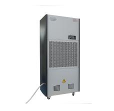 低温冷库型除湿机CFZ10BD