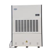 低温冷库型除湿机CFZ15BD