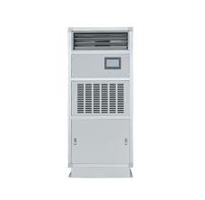 风冷低温型恒温恒湿机